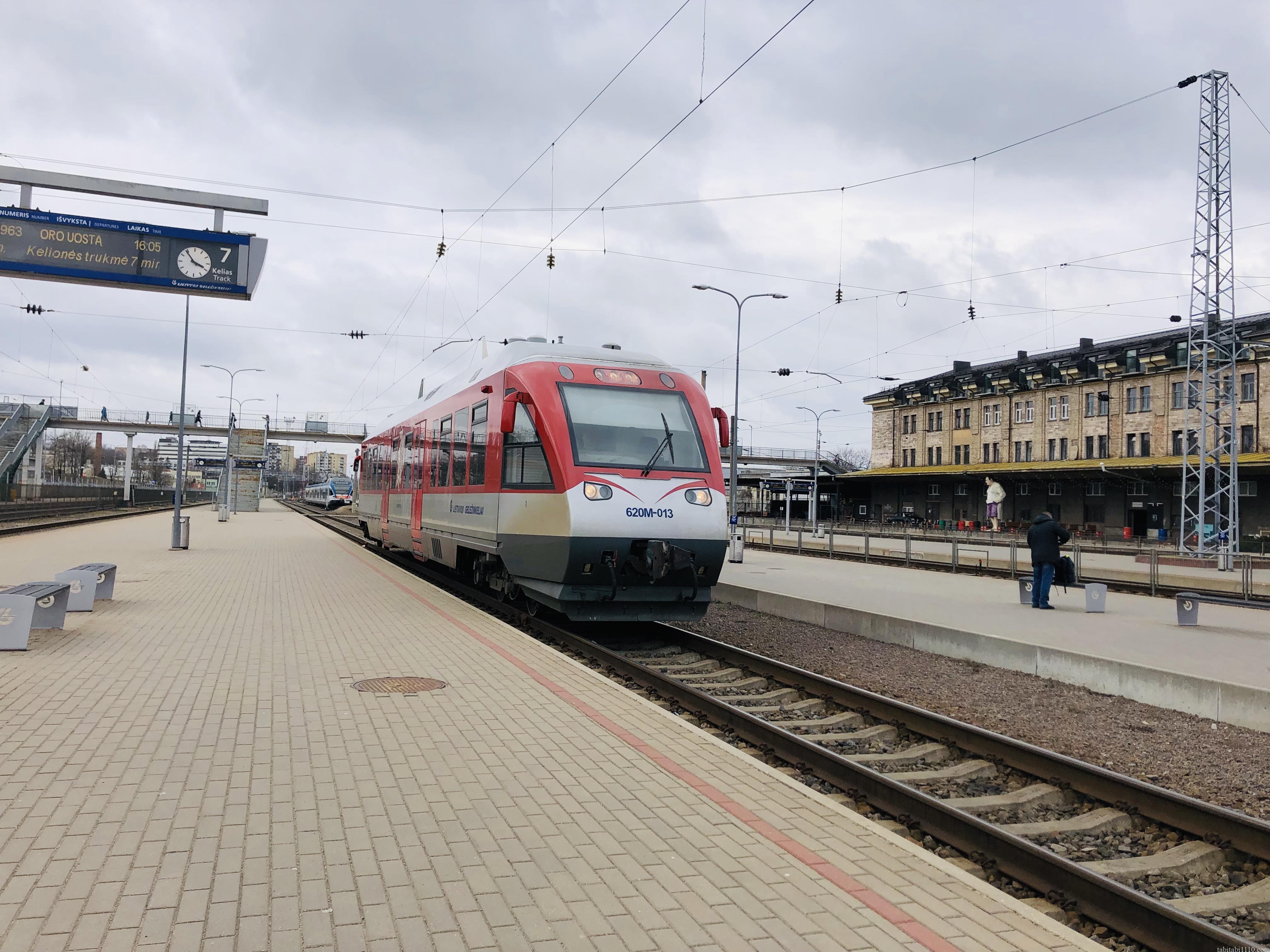 ビリニュス空港行き電車