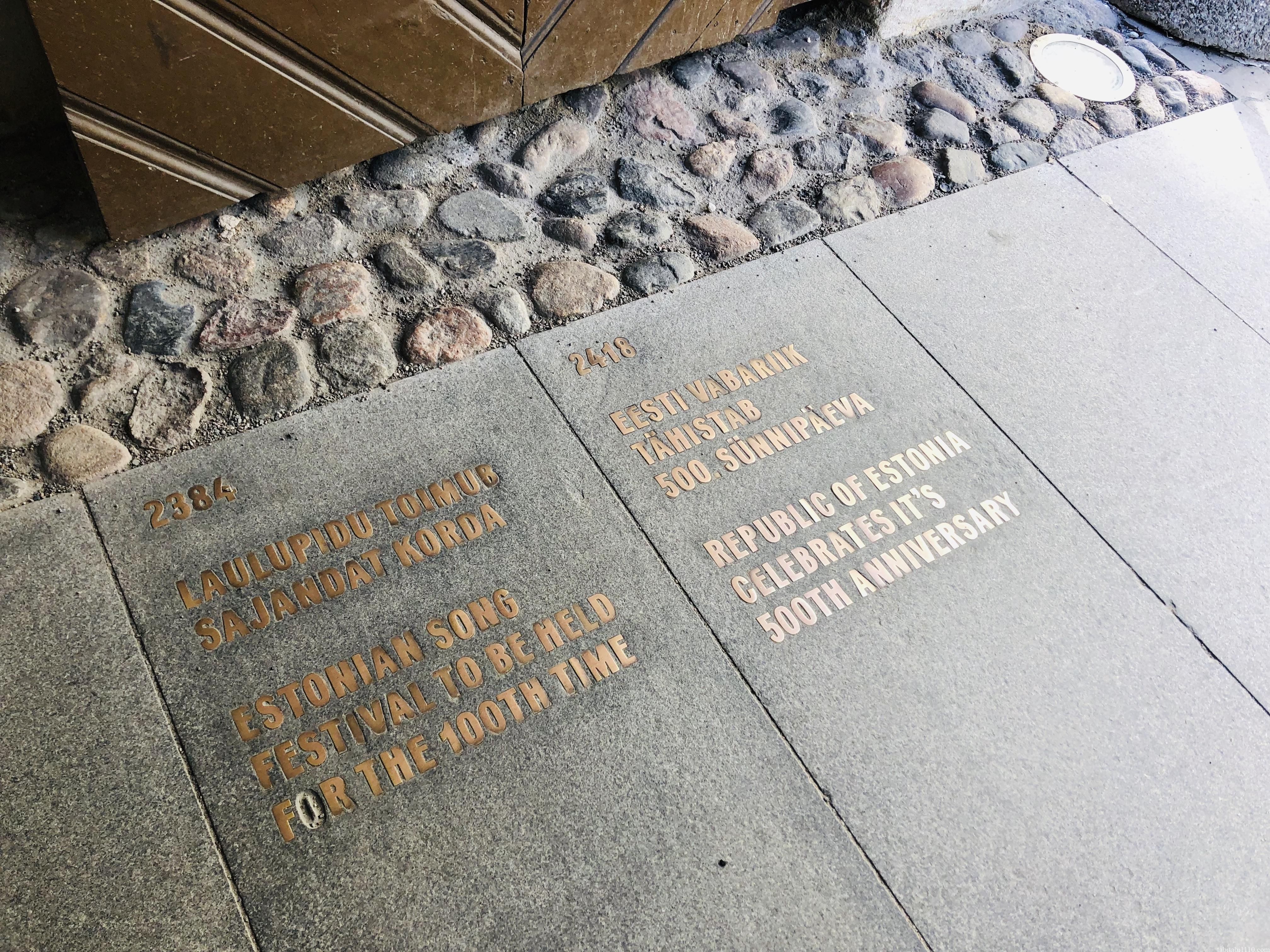 タリン歴史路地