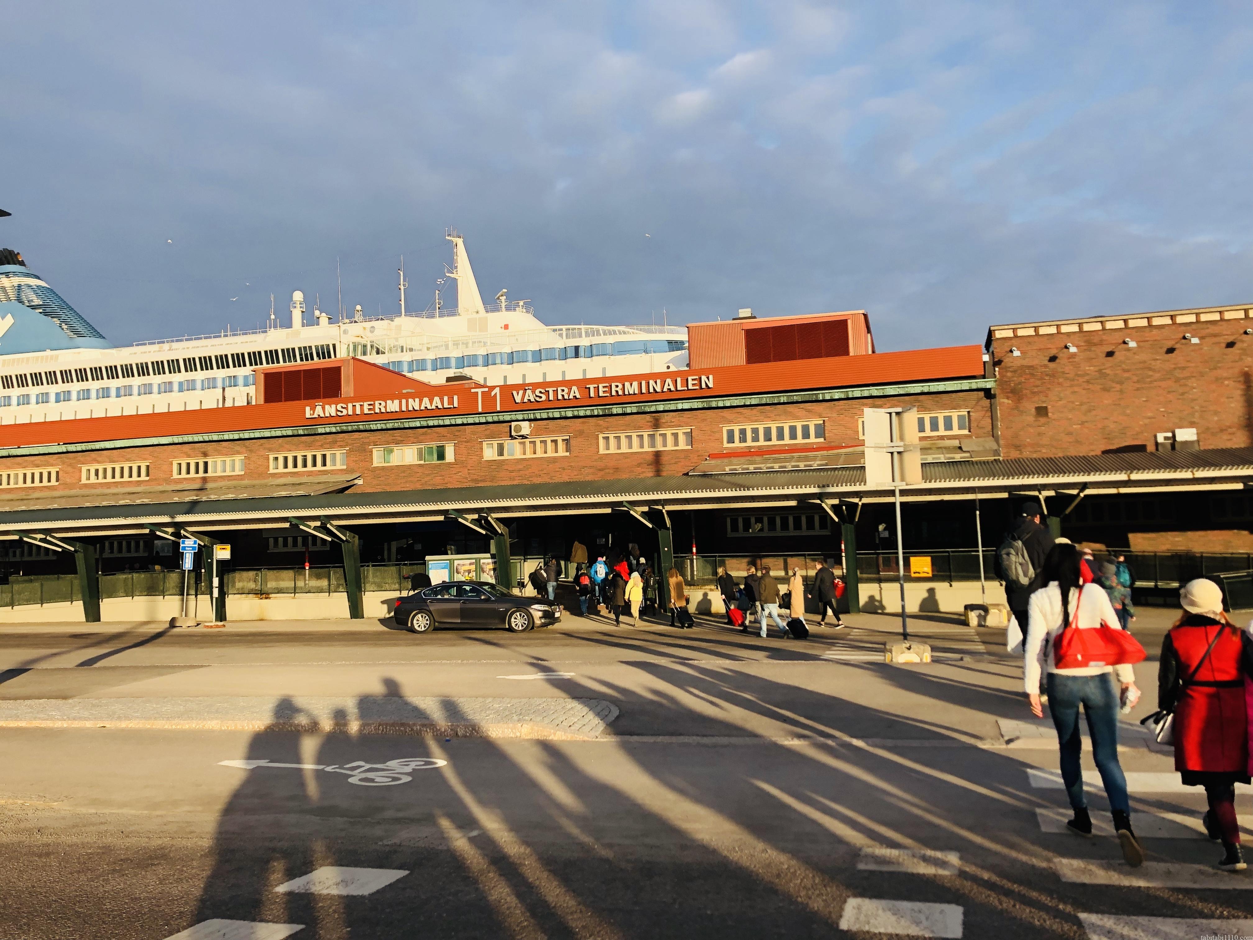 ヘルシンキフェリーターミナル