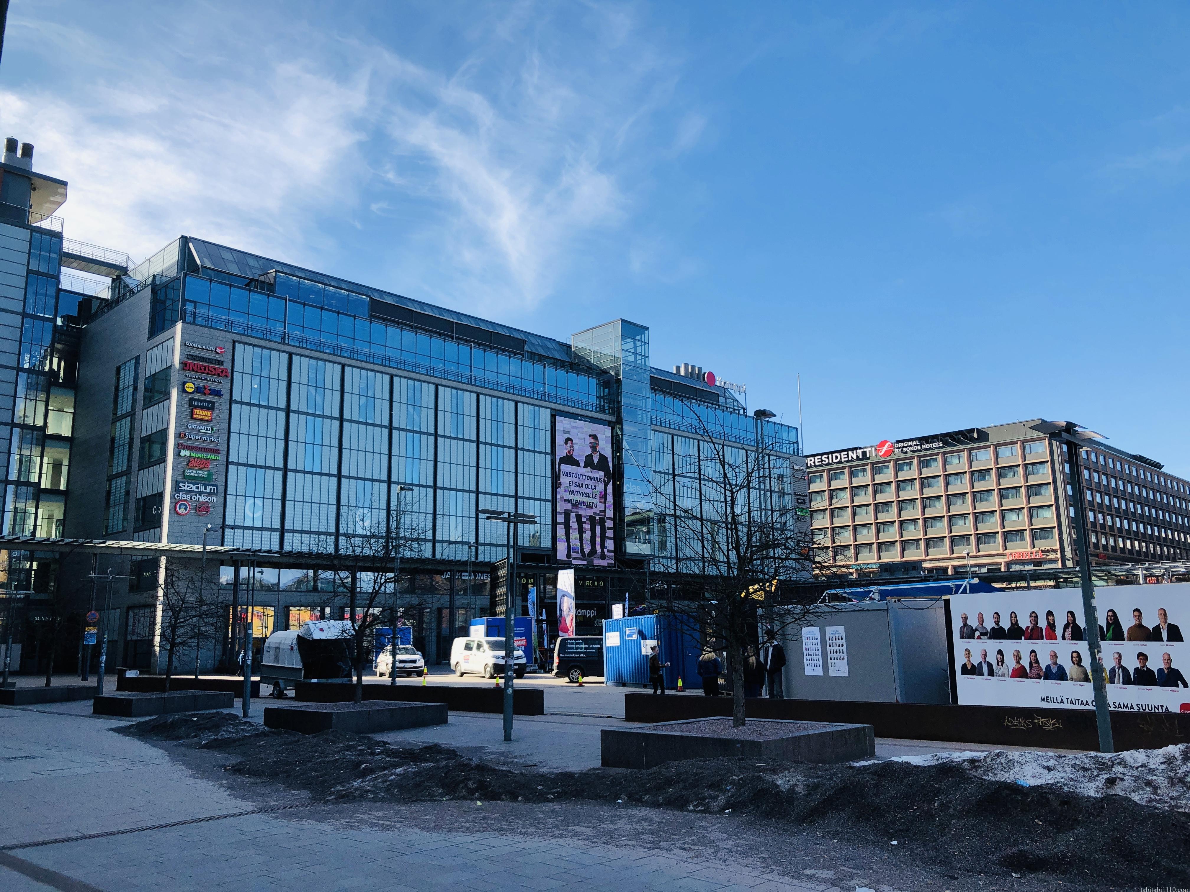 ヘルシンキ中心部
